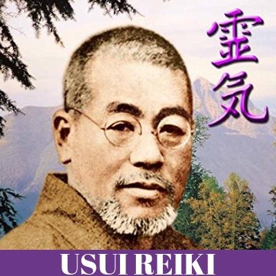 USUI REIKI (1)